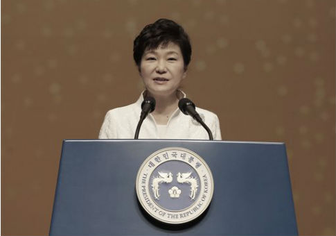 President Park Geun-hye of South Korea / AP