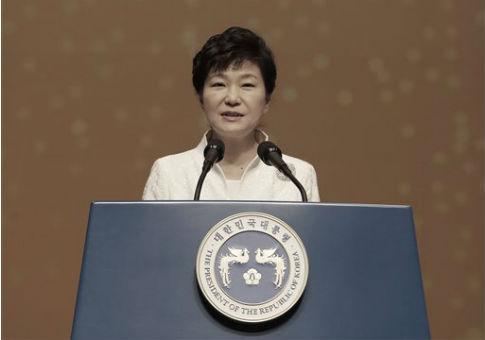 President Park Geun-hye of South Korea / AP
