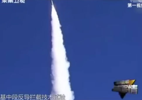 Chinese anti-satellite missile / V1CN News