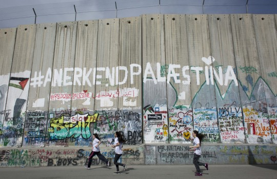 The Israeli separation barrier in the West Bank city of Bethlehem / AP