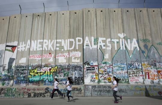 The Israeli separation barrier in the West Bank city of Bethlehem / AP