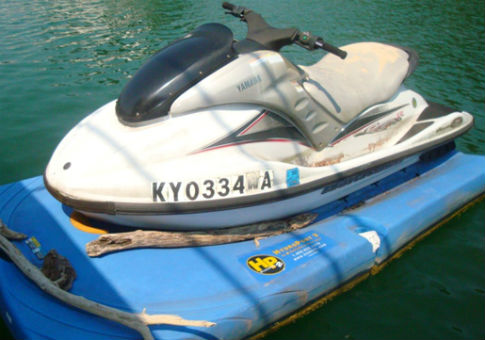 A jet ski seized by the U.S. Marshals Service as part of its asset forfeiture program / usmarshals.gov
