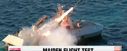 An earlier North Korea test of a submarine-launched ballistic missil