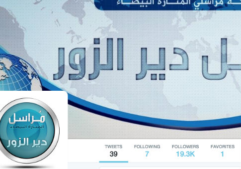 A Twitter account associated with the Syrian branch of al Qaeda (screenshot)