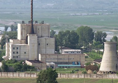 North Korea's Yongbyon nuclear complex