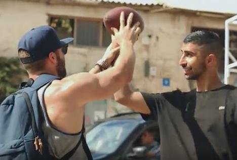 Julian Edelman teaching football in Israel / Julian Edelman YouTube