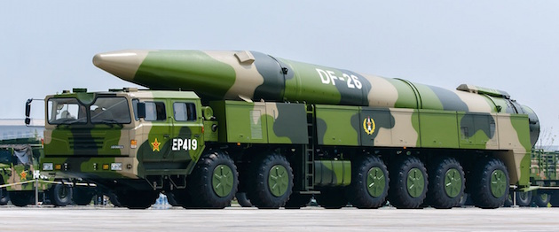 DF-26