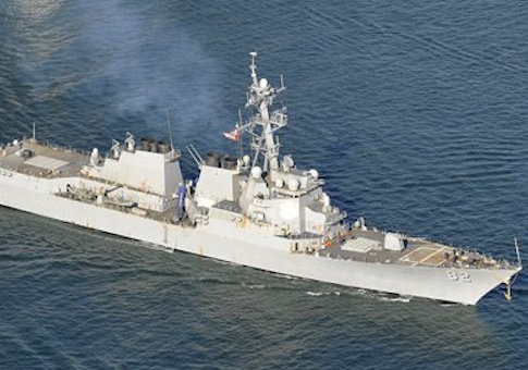U.S. guided-missile destroyer Lassen