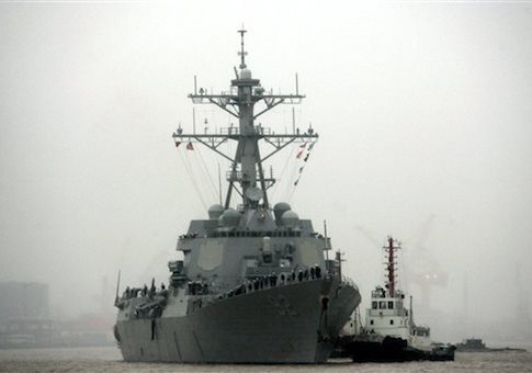 South China Sea USS Lassen