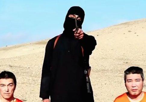 """Islamic State militant """"Jihadi John"""" / AP"""