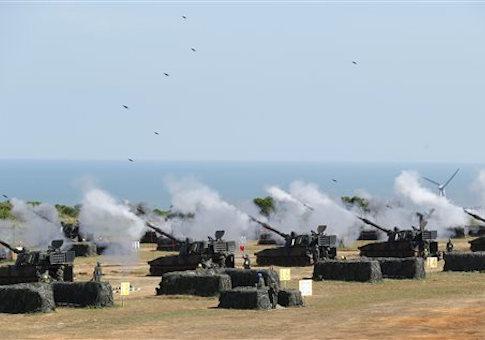 Taiwan Military Exercises