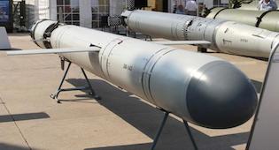 SSN-30 / ONI report