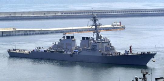 USS Curtis Wilbur (AP)