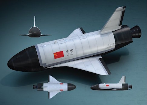 Illustration of China's Shenlong 'Divine Dragon' space plane