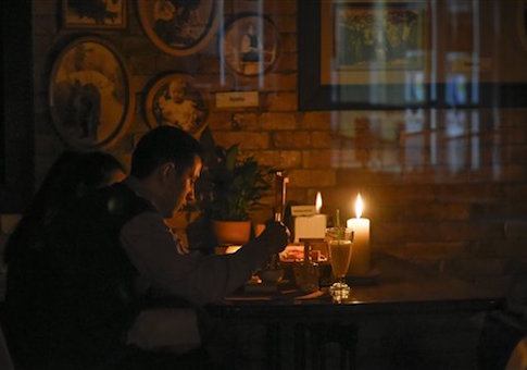 Ukraine power outage