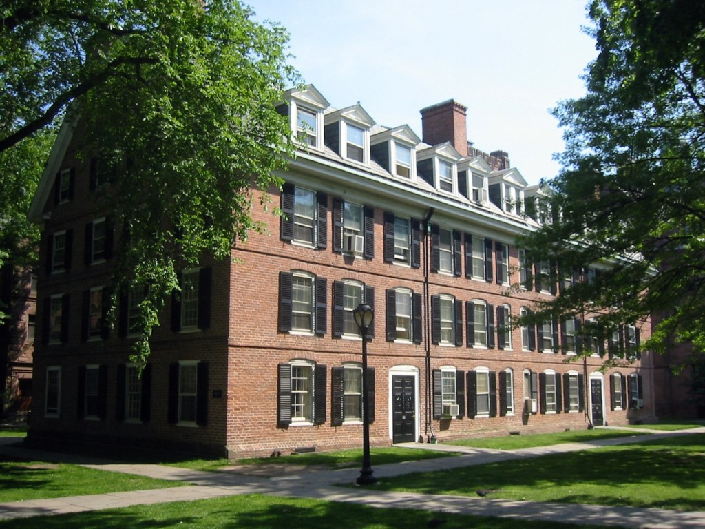 Connecticut Hall in Yale's Old Campus / Wikimedia Commons
