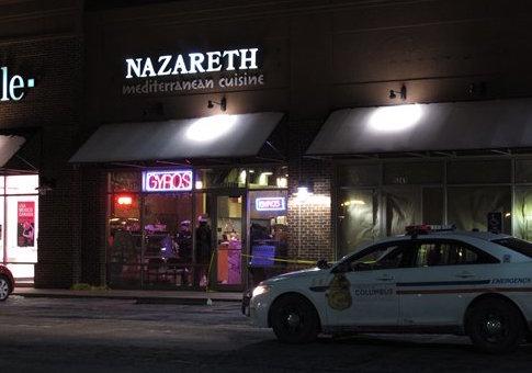Nazareth Restaurant in Columbus, Ohio / AP