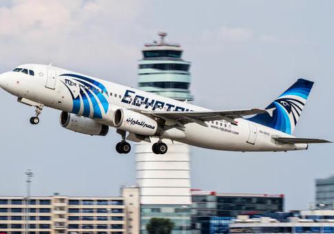 An EgyptAir Airbus A320 / AP