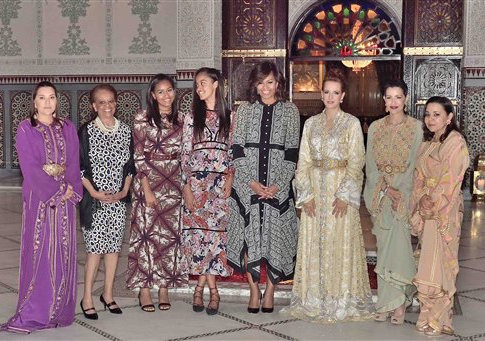 Morocco's Lalla Salma Offers Iftar For Michelle Obama - Marrakesh