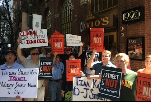 Protestors J Street event in Philadelphia