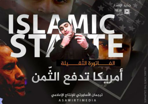 An ISIS propaganda poster featuring terrorist Omar Mateen, who killed 49 people in Orlando, Florida / AP
