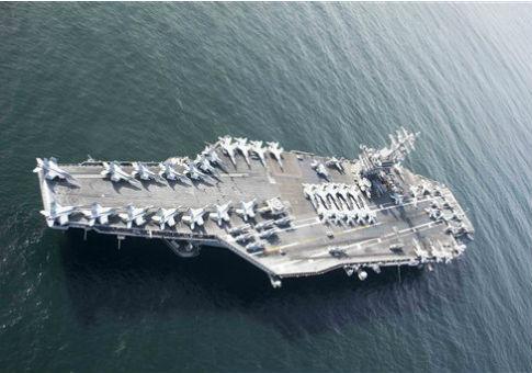The aircraft carrier USS Dwight D. Eisenhower / AP