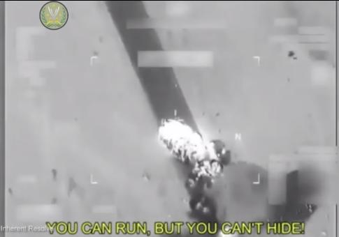 Operation Inherent Resolve airstrike against ISIS / YouTube screenshot
