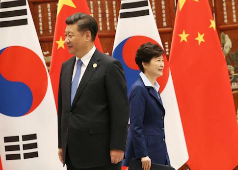 Xi Jinping,Park Geun-hye
