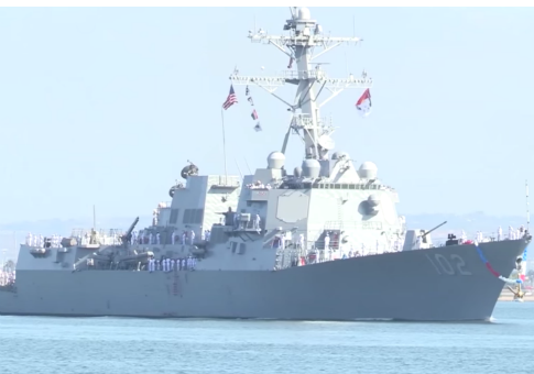 Guided-missile destroyer USS Sampson / Screenshot from U.S. Navy YouTube video