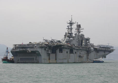 Hong Kong US Navy