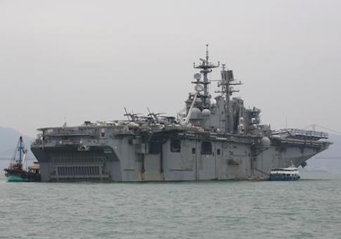 Hong Kong US Navy