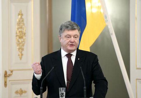 Ukrainian President Petro Poroshenko / AP