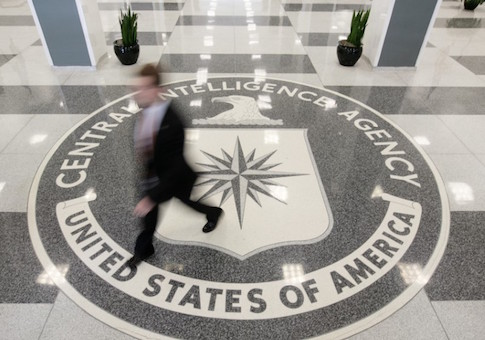 The lobby of the CIA Headquarters Building in McLean, Virginia / Reuters