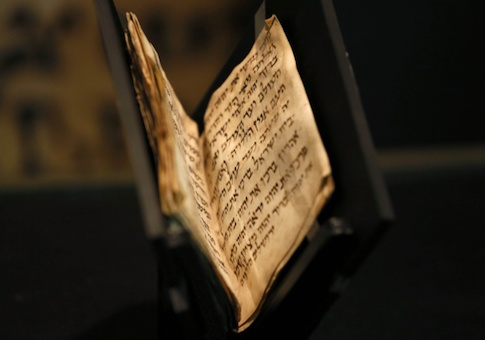 A 1,200-year-old Jewish prayer book, or siddur, is displayed at the Bible Lands Museum in Jerusalem