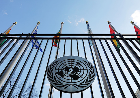 Internal UN Report Shows Peacekeepers' Sexual Abuse Scandal Not Properly Responded To
