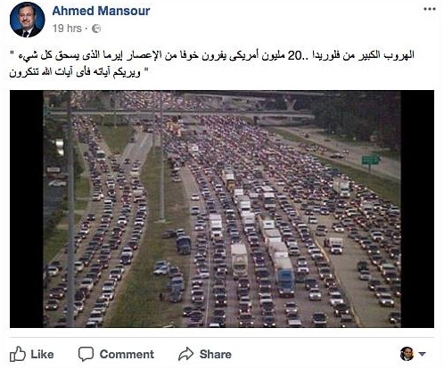 Ahmed Mansour Facebook post / Facebook
