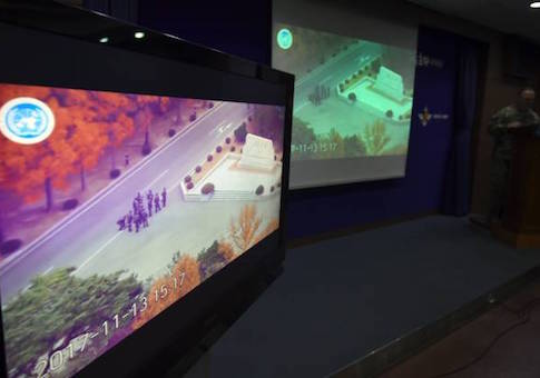 Surveillance TV footage containing the moment of defection of a North Korean Soldier