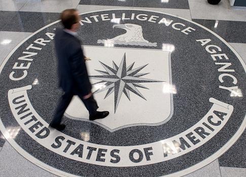 CIA lobby