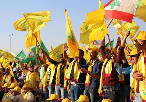 Supporters of Hezbollah