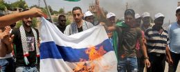 Israel flag burn