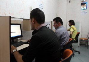 Iran cybercafe