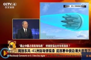 CCTV-warheads