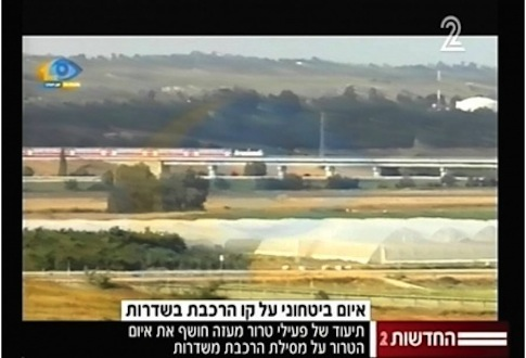 Hamas footage of Israel Railways train approaching Sderot