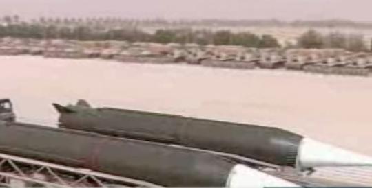 Screen capture from State-run Saudi media