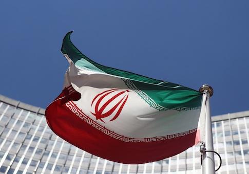 Iranian flag at UN headquarters