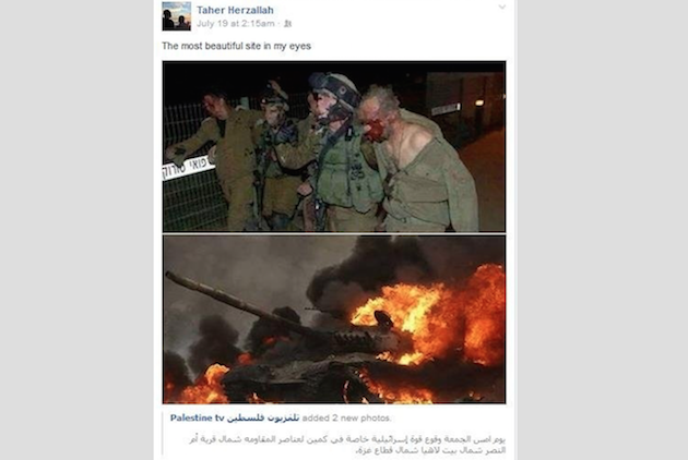 Terhal Herzallah Facebook page