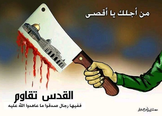 'For you, al-Aqsa' – a caricature showing a bloody meat cleaver with the writing 'Jerusalem fights' next to it
