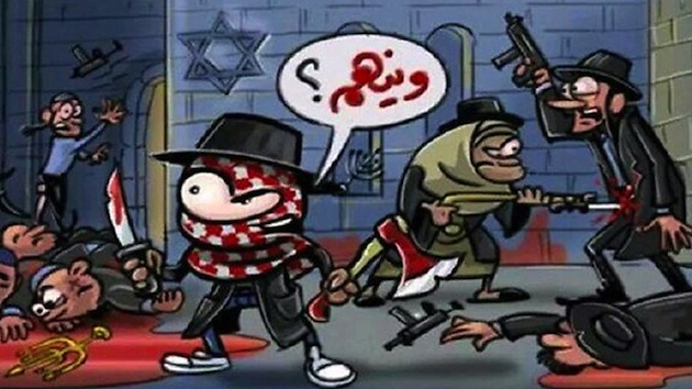 A caricature depicting the attack at the synagogue. / Ynet News