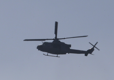 U.S. military helicopter / AP