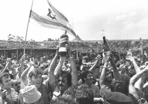 Entebbe Airport 1976